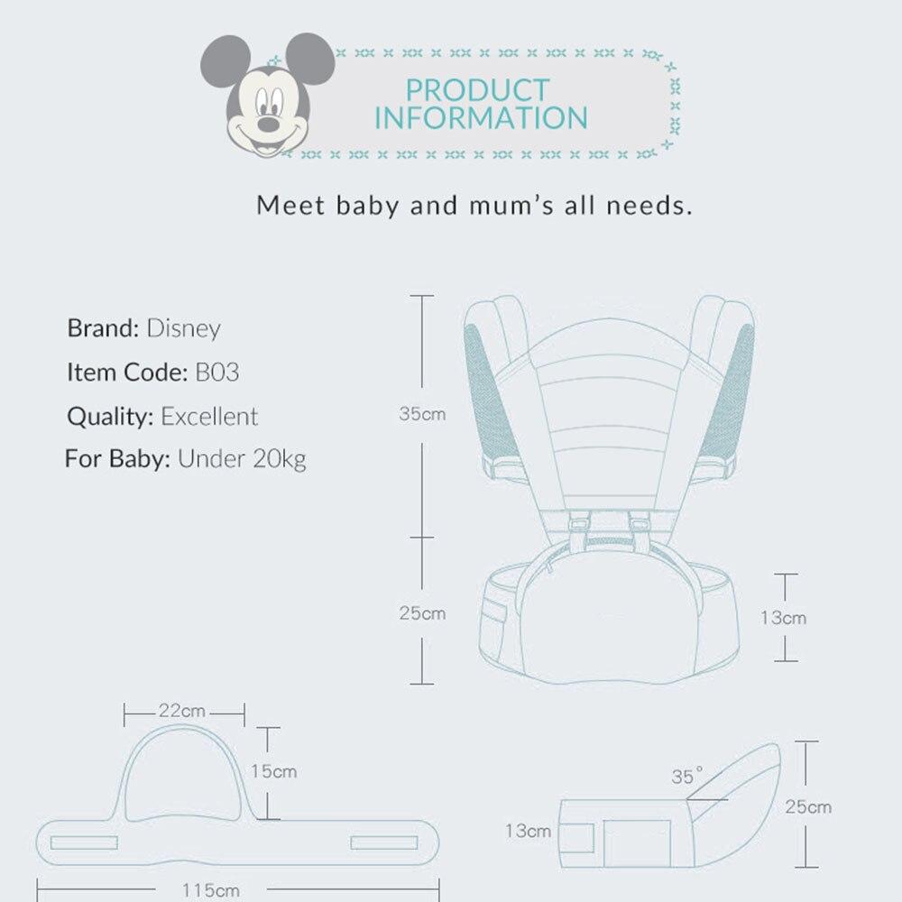 დისნეის Baby Waist Stool Breathable Ergonomic Carrier - ბავშვთა საქმიანობა და აქსესუარები - ფოტო 4