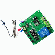 лучшая цена K type thermocouple module / temperature sensor / temperature control relay / detection high temperature serial output
