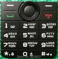 SZWESTTOP Original Russian Keypads For Philips E168 Cellphone Ker Button For Xenium CTE168 Mobile Phone Russian