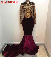 Real 2019 African Gold Sequin and Burgundy Velvet Mermaid Prom Dresses High Neck Long Sleeves Evening Dress Arabic Party Gowns burgundy lace details crew neck long sleeves high waisted dresses