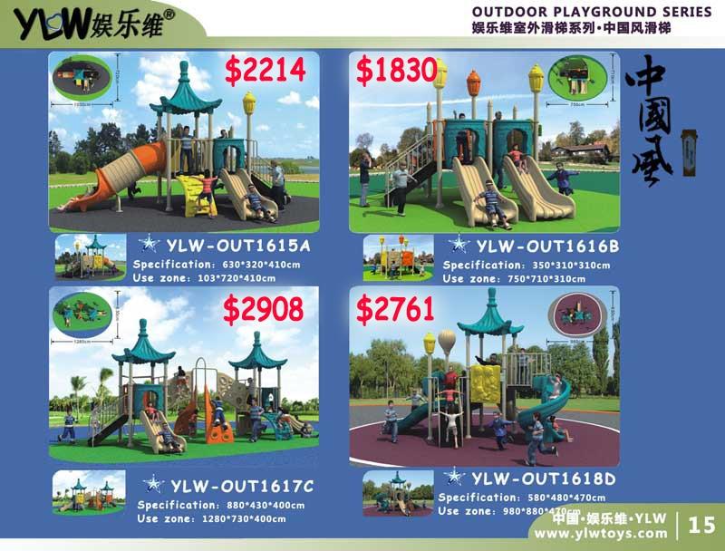 エンジニアプラスチックアミューズメント遊具/子供用公園遊園地/子供用大学校遊び場スライド