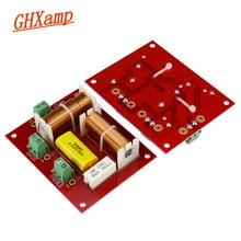 مكبر الصوت GHXAMP 2 قطعة ثلاثي الاتجاه مزود بمكبر صوت كروس أوفر 2 وحدة مكبر صوت كروس مقسم التردد 200 وات