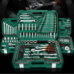121PC 150pcs Car Repair Tools