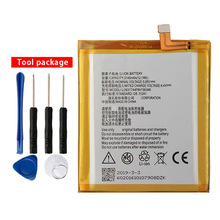 Original LI3931T44P8h756346 phone battery For ZTE Axon 7 Axon 7S A2017 5.5inch 3140mAh