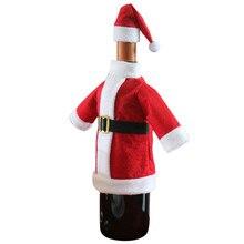 Высокое качество крышка бутылки вина сумки украшения дома вечерние Санта Клаус одежда шляпа рождество бутылка сумка