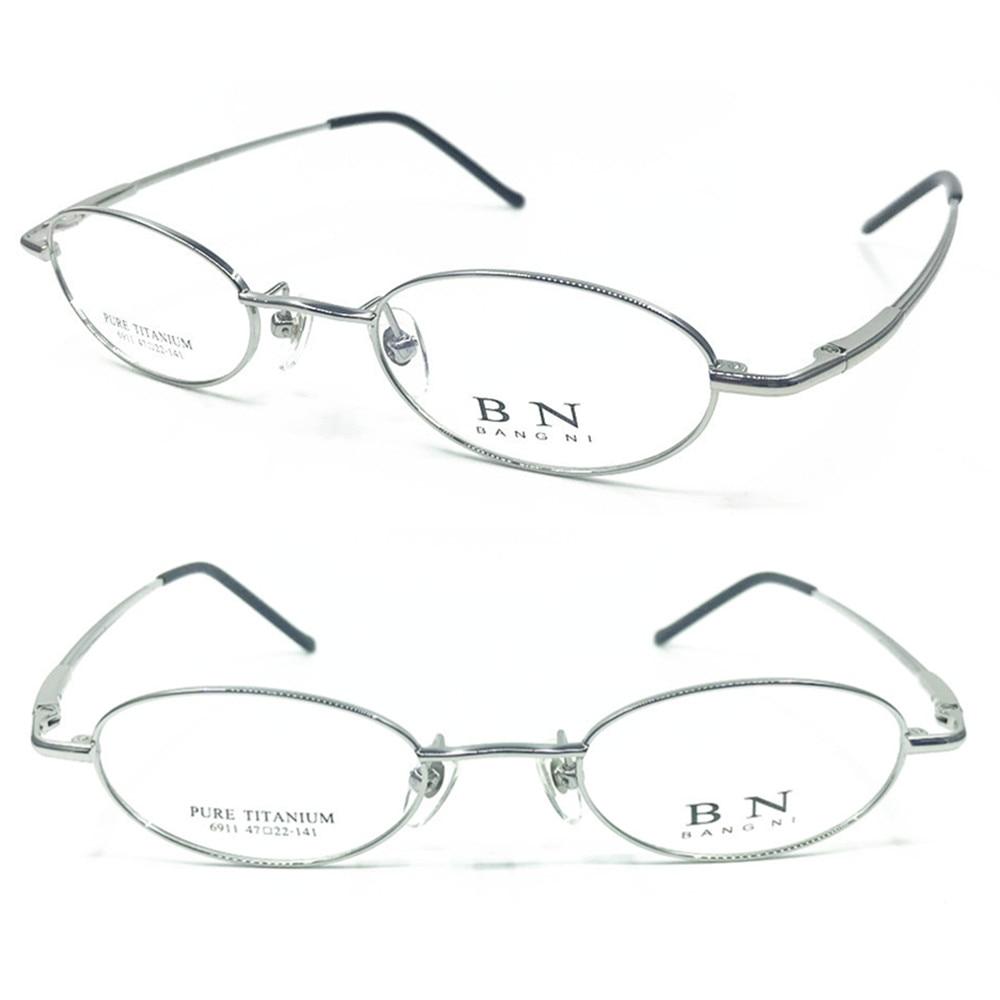 b3c69f6bb05b Pure Titanium lightweight Small Oval Eyeglass Frames myopia Rx able Full  Rim Glasses Men Women Spectacles