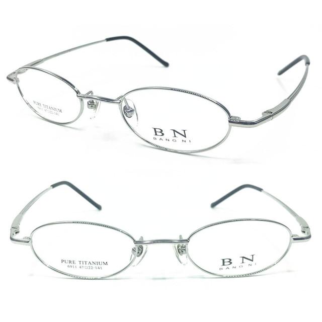 412f9250f4f6 Pure Titanium lightweight Small Oval Eyeglass Frames myopia Rx able Full  Rim Glasses Men Women Spectacles