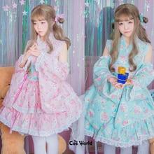 Lolita GokuRakuJoudo Kimono Yukata Maid Tops Dress Uniform O
