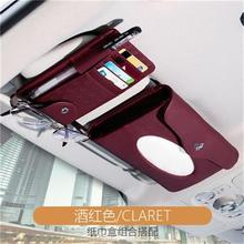 Hanging Car Tissue Box Sun Visor Multifunction Card pack Genuine Leather pen Glasses Holder Accessories styling