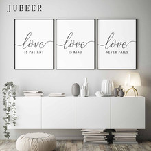 Love is Patient Posters and Prints Set of 3 Bible Verse Wall Art Wedding Art Christian Canvas Painting Bedroom Pictures Decor(China)
