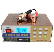 Monfara12v 24 v Automatico Pieno di Batteria Auto Elettrica Caricatore Impulso Intelligente Tipo di Riparazione 100AH per Moto 110 V 230 V