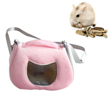 Portable Small Animal Cage Diamond Velvet For Hamster Hedgehog Pets Nest Toy Travel Bag Supplies 1PCS