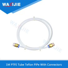 5Pcs/Lot 1Meter Teflon PTFE Tube With Connectors For V5 V6 J-head 1.75mm 3.0mm Filament Bowden Long Extruder Part DIY 3D Printer цена 2017
