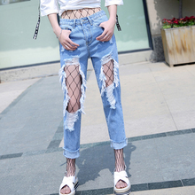 AQ33 Ripped Denim Jeans Boyfriend Women Jeans Vintage Denim Ripped Jeans Leopard Roll-Up Women Jeans