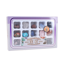 Gift Boxed 12 Kinds Of Crystal Ore Specimens Natural Geography School Early Teaching Speicemen Raw Mineral Stone цены