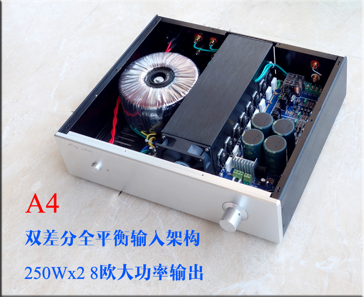 Breeze audio A4 holohedral symmetry double difference high-power borne power amplifier, 250 w x2 HIFI amplifier