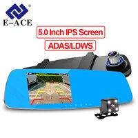 E-ACE Rejestrator z Dwoma Obiektywami Samochód DVR 5 Cal ADAS LDWS Camara Lusterko wsteczne Kamery Noktowizor FHD 1080 P Auto Registrator Dash Cam