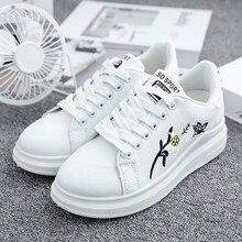 LOOZYKIT Women Sneakers Breathble Vulcanized Shoes Pu Leather Platform Lace Up
