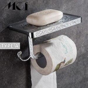 Image 2 - Antique Esculpida Acessórios Do Banheiro Suporte Do Telefone Móvel Papel Com Prateleira Do Banheiro de Toalha Cremalheira Higiênico Suporte de Papel Caixas de Tecido