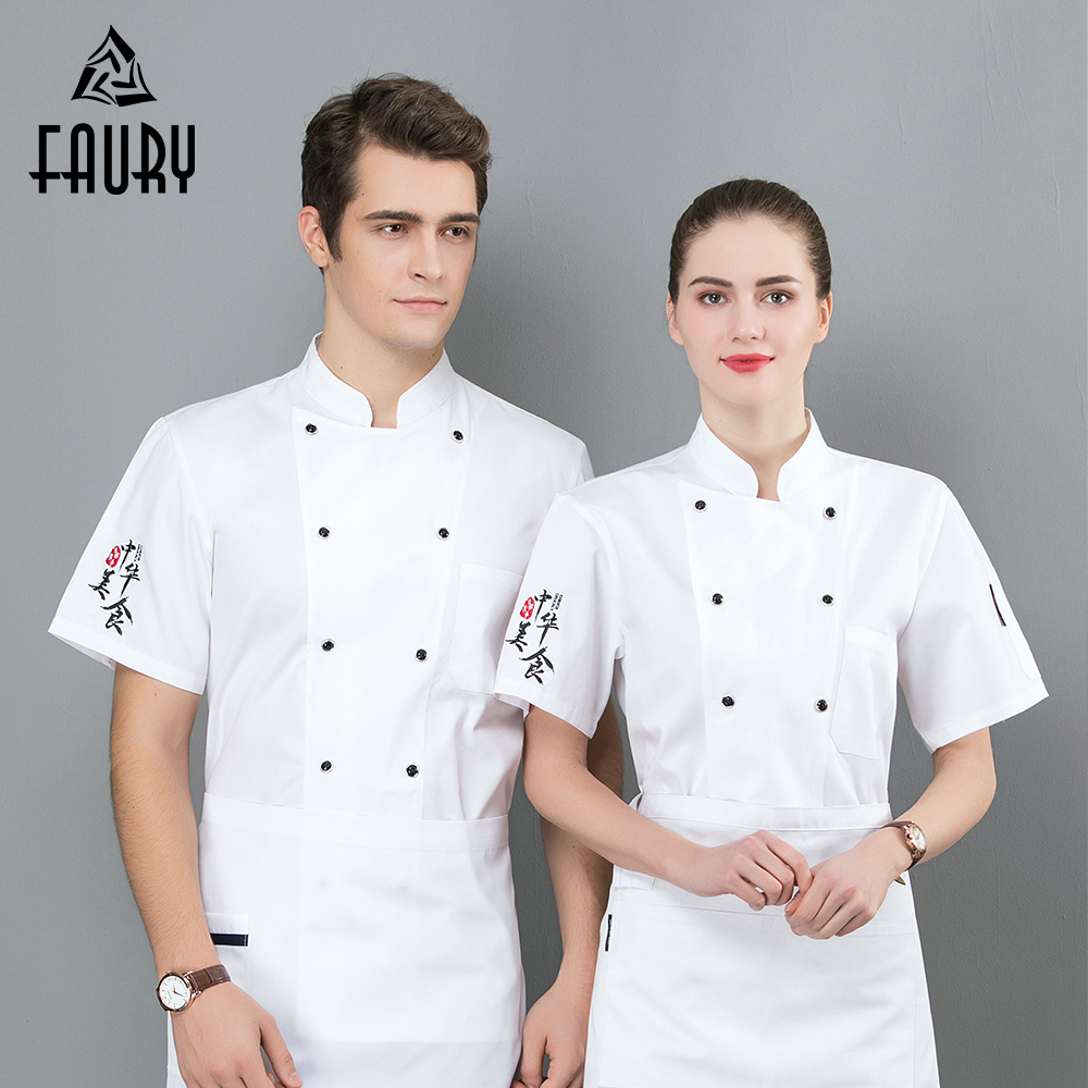 Wholesale Unisex Chef Uniform Kitchen Chef Baking Cook Wear Work Clothes Men Women Chef Jacket Short Sleeve Restaurant Overalls