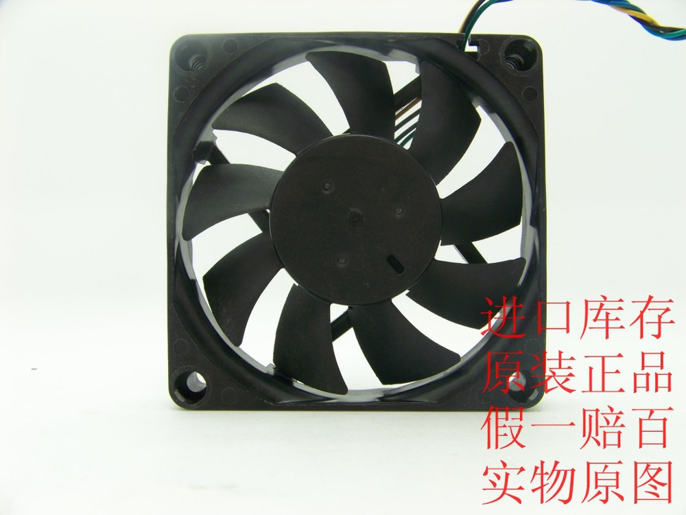 AVC 7015 DS07015T12U P004 12V 0.7A 4Wire Cooling Fan