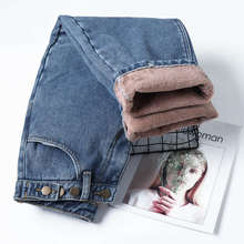 Jeans Caldo harem stile