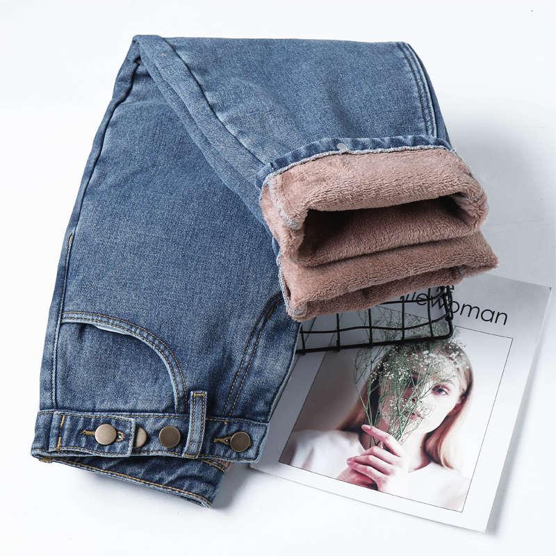 Più Velluto Boyfriend Jeans Per Le Donne Addensare Caldo di Inverno Delle Donne Allentato Pantaloni stile harem Vaqueros Mujer Dei Jeans A Vita Alta C5075-in Jeans da Abbigliamento da donna su  Gruppo 1