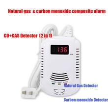 Главная автономный plug-in горючего с голосом предупреждение сигнализатор сочетание детектор угарного газа для сжиженного газа детектор утечки