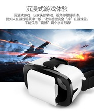 VR DAKALIN Head Mount Virtual Reality VR Goggles VR 2.0 Blueray Proof 3D Glasses Game Movie Cardboard for 3.5′ 6.0′ Smart Phones