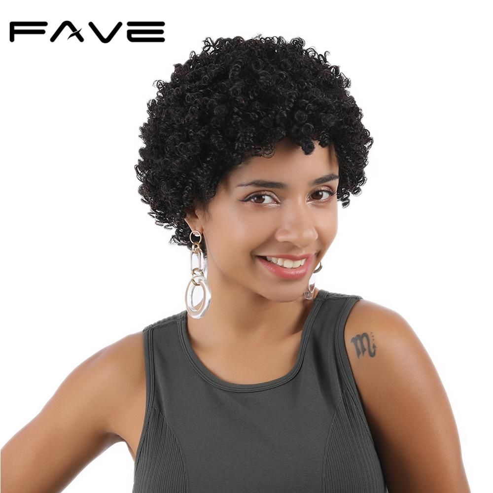 Short Afro Curly Wave Wig Brazilian Human Remy Hair Wigs Free Shipping Fashion And Comfortable For Black Women FAVE Hair