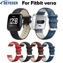 лучшая цена Leather Wrist Strap For Fitbit Versa Band Smart Watch Wristband Watchband Replacement Smart Watch Band  For Fitbit Versa Strap