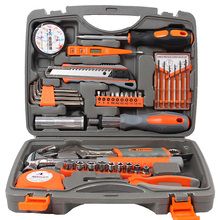 41 pieces of hardware tools set crazy tool kit home electrician