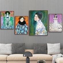 Home Decor Nordic Style Canvas Gustav Klimt Figure Painting Picture Wall Art Prints Watercolor Modular For Living Room Poster