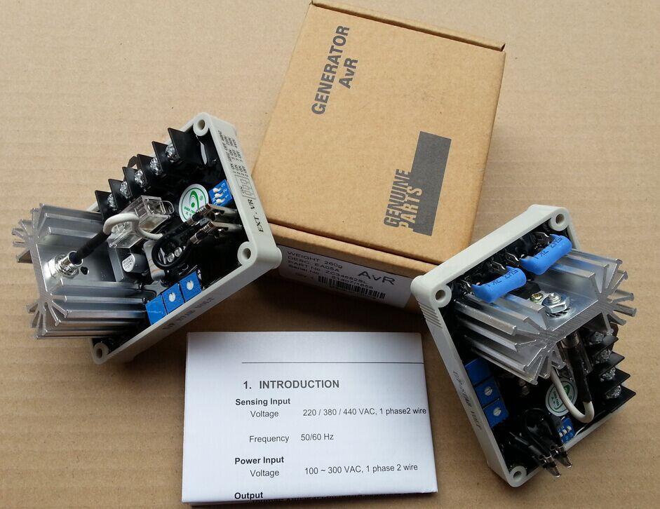 EA05A AVR Automatic Voltage Regulator for generator цена