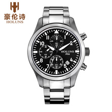HOLUNS TG006 Watch Geneva Brand Genuine multifunctional outdoor military watches men Chronograph luminous relogio masculino
