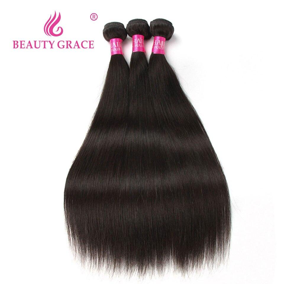 Peruvian Straight Hair 3 Bundles Deals Hair Weave Bundles Non Remy Straight Hair Bundles Human Hair Bundles Extensions Beauty