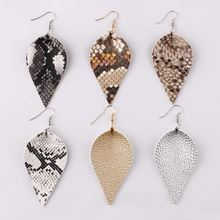 Модные серьги капельки zwpon из змеиной кожи с листьями для