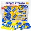 Mini Kitchen Supplies Model 19pcs Set Preschool Children Gift Tea Cup Kit Pretend Play Interactive Simulation