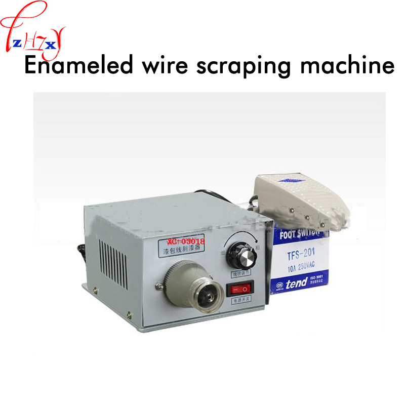 Desktop enameled wire stripping machine multiphase transformer scraping paint enameled wire scraping paint tools 220V 1PCDesktop enameled wire stripping machine multiphase transformer scraping paint enameled wire scraping paint tools 220V 1PC