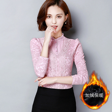 Thicken Velvet Winter Shirt For Women Blouses 2016 New Lace Blouse Long Sleeve Slim Women Shirt Lady Vintage Shirts Korean Style