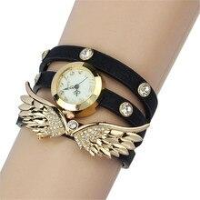 xiniu Vintage Bracelet Watches Women Casual PU Leather Strap Angel Wing Rivet Watch Wristwatch Women Relogio Feminino Hot Sale