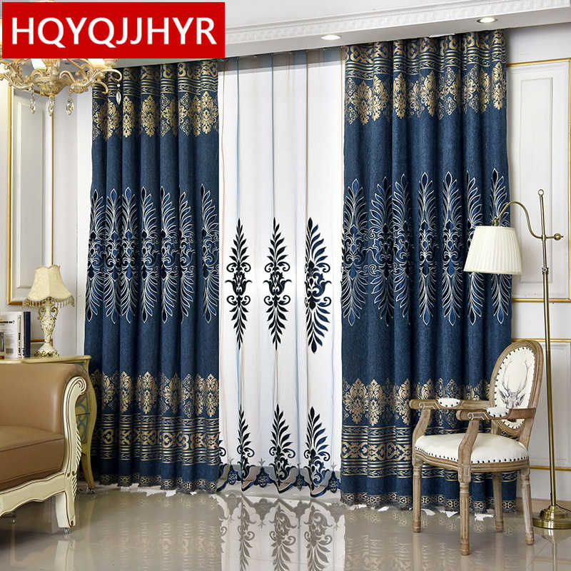 Blue Brown Luxury Embroidered Villa Blackout Curtain For Living