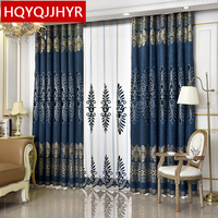 Blue Brown Luxury Embroidered Villa Blackout Curtain For Living Room Windows Eorope High End Custom Curtain