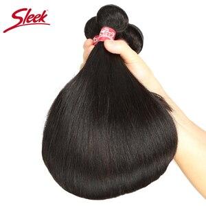 Гладкие прямые бразильские пучки волос, человеческие волосы для наращивания, от 8 до 28, 30 дюймов, не Реми, 1/3/4, пучки человеческих волос