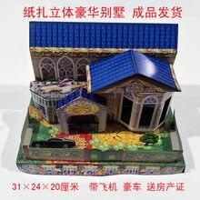 Artigos de papel-amarrado Sacrificial terminou aeronave moradias, casas de espiritual, fantasma moeda carros Qingming Festival