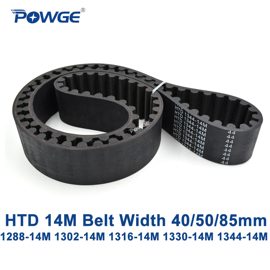 POWGE HTD 14M synchronous Timing belt C=1288/1302/1316/1330/1344 width 40/50/85mm Teeth 92 93 94 95 96 HTD14M 1288-14M 1344-14M 5032 osc 5x3 2mm 14m 14mhz 14 000mhz