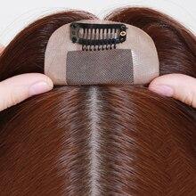 Женский/мужской парик с челкой синтетические прямые искусственные волосы материал волосы ручной работы Топпер шиньон