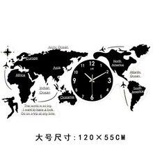 95d4039b4 الشمال بسيط الاكريليك ساعة حائط ، الإبداعية خريطة العالم ساعة ، الأوروبية  غرفة المعيشة الصامتة ساعة
