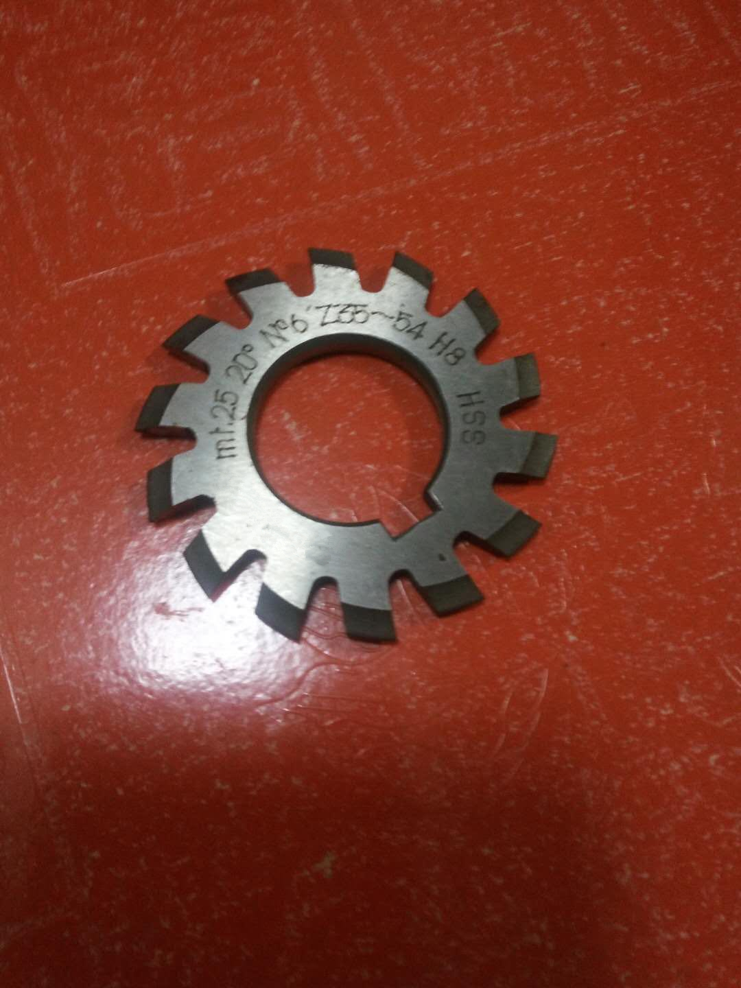 Set 8Pcs Module 1.25 PA20 Bore22 1#2#3#4#5#6#7#8# Involute Gear Cutters M1.25Set 8Pcs Module 1.25 PA20 Bore22 1#2#3#4#5#6#7#8# Involute Gear Cutters M1.25