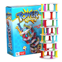 1 Set Tower Collapse Board Games for Kids Crazy Column Boom Boom Family Game Children Birthday Party Supplies Kid Toys